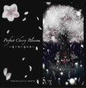 【東京アクティブNEETs】Perfect Cherry Blossom 〜星と冬と金の年〜