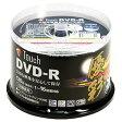【Touch(TDKと同品質)】DR120WPW50SP DVD-R 16倍速50枚 CPRM対応 ワイドプリンタブル