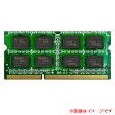 【チーム(Team)】【ノートパソコン用】【DDR3-1600 PC3-12800】【8GB】TED38G1600C11-S01