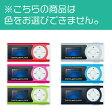 【MP3 音楽】BEAT WALK液晶付きMP3プレイヤー 多色アソート(色選べないので特価)