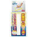 【アズマ工業】お風呂床用ブラシスポG BT751