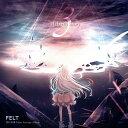【FELT】Rebirth Story3