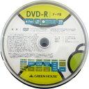 【グリーンハウス GreenHouse】GH-DVDRDB10 DVD-R データ用 1-16倍速 10枚スピンドル