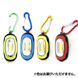 【パイナップル】COBタイプLEDキーホルダーライト