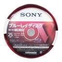 【ソニー SONY】25BNE1VLPP2 (BD-RE 2倍速25枚)