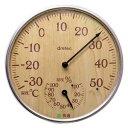 【ドリテック dretec】温湿度計 ナチュラルウッド O-319NW