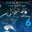 【DiGiTAL WiNG】RAVER'S NEST 6 TOHO RAVE PARTY