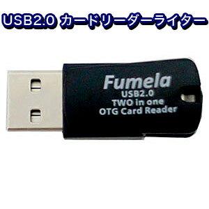【パイナップル】カードリーダーライター microSDHC 32GB対応 OTG機能対応 ブラック