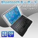 送料無料!!【パイナップル】iPad mini4用 スリムノートタイプワイヤレスBluetoothキーボード ブラック【smtb-u】