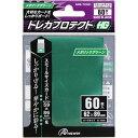 【アンサー Answer】スモールサイズカード用トレカプロテクトHG (メタリックグリーン) ANS-TC031