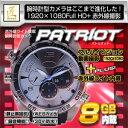 送料無料!!【匠】腕時計型ビデオカメラ Patriot パトリオット NCW00720017-A9【smtb-u】