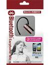【エアージェイ】ブルートゥース(Bluetooth) ステレオ携帯電話用無線イヤホンマイク SBT-A1Z RD