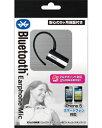 【エアージェイ】ブルートゥース(Bluetooth) ステレオ携帯電話用無線イヤホンマイク SBT-A1Z BK