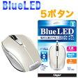 【ナカバヤシ(nakabayashi)】有線5ボタンBlueLEDマウス MUS-UKF90NW(ホワイト)