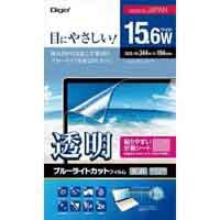 【ナカバヤシ(nakabayashi)】PC用ブルーライトカットフィルム 15.6型ワイド用 光沢 タッチパネル対応 SF-FLKBC156W