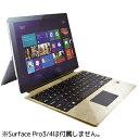 【パイナップル】Surface Pro3/4用 ワイヤレスBluetoothアルミキーボードケース ゴールド