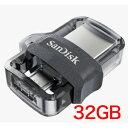【メール便 送料250円 対応商品】【サンディスク(SanDisk) 海外パッケージ】【USB3.0メモリー 32GB】SDDD3-032G-G46
