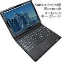 【パイナップル】Surface Pro3/4用 ワイヤレスBluetoothタッチパッドキーボード レザーケース