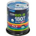 【三菱 Verbatim】VBR130RP100SV4 BD-R BDR 25GB 6倍速100枚