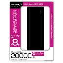 【ハイディスク HI-DISC】モバイルバッテリー20000mAh TM-MB20000BK ブラック Quick Charge 3.0対応