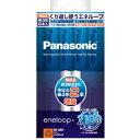 【パナソニック Panasonic】エネループ(eneloop・単3電池8本+単4電池2本おまけつき) 限定パック BK-KJMCC / 82