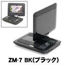 【レボリューション(Revolution)】7インチ ポータブルDVDプレーヤー ZM-7 BK(ブラック)