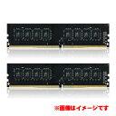 【チーム Team】【DDR4-2400 PC4-19200】32GB【16GBx2枚】【デスクトップ用】 TED432GM2400C16DC01