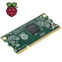 【ラズベリー・パイ】Compute Module 3 Lite メモリ無 国内正規代理店品 1232012
