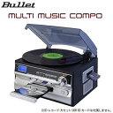 【アズマ EAST】マルチミュージックコンポ MLC-100K レコード AM/FMラジオ CD SD/SDHC USB カセット