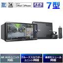送料無料!!【パイオニア(Pioneer)】HDDナビCSセット AVIC-ZH0099WS【smtb-u】