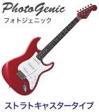 【フォトジェニック(Photogenic)】PhotoGenic フォトジェニック エレキギター メタリックレッド ST-180/MRD ローズウッド指板