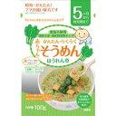 中國菜食品材料 - 【田靡製麺】赤ちゃんそうめん ほうれん草
