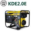 送料無料!!【パワーテック POWERTECH】発電機(50Hz) KIPORオープン型ディーゼルエンジン発電機シリーズ KDE2.0E 【代引き不可】【smtb-u】