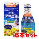 【日清】日清アマニ油 145g フレッシュキープボトル 【賞味期限:2017年11月】×6本セット