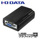【アイ・オー・データ(IODATA)】USB接続 外付グラフィックアダプター USB-RGB2