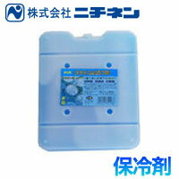【ニチネン】保冷剤クールメイト750