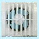 【オーム電機 OHM】換気扇 浴室用換気扇 羽径15cm 連動式シャッター付 VB-15