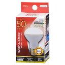 【オーム電機 OHM】LED電球 ミニレフランプ形 50形相当 E17 電球色 LDR4L-W-E17 A9 06-0769