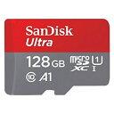 【メール便 送料250円 対応商品】【サンディスク(SanDisk) 海外パッケージ】【microSDXC 128GB】SDSQUAR-128G-GN6MA【Class10】【UHS-1】