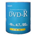 【Lazos ラソス】LA-S100 DVDR DVD-R 16倍速100枚 シュリンクパック