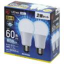 【アイリスオーヤマ】LED電球 E26 広配光 60形相当 昼白色 2個セット LDA7N-G-6T42P 810lm