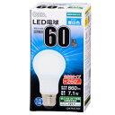 【オーム電機 OHM】LED電球 60形相当 E26 昼白色 全方向 密閉器具対応 LDA7N-G AG5 06-173