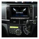 Car Navigations - 【アルパイン(ALPINE)】エスティマ専用9型カーナビ ビッグXプレミアム EX9Z-ES