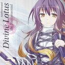 【EastNewSound】Divine Lotus the Instrumental