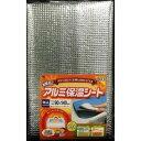 ワイズ お風呂のアルミ保温シート W&L 約90cm×140cm