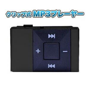 【パイナップル】クリップ付き シンプル MP3 プレーヤー 充電式 ブラック