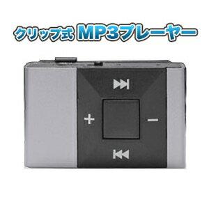 【パイナップル】クリップ付き シンプル MP3 プレーヤー 充電式 シルバー