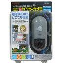 【リーベックス REVEX】MicroSDカード録画式 センサーカメラ SD1000 電池式