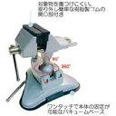 【H&H】バキュームベースバイス HV-413B