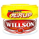 【ウイルソン WILLSON】ウイルソン ハンネリワックス 260g 1231